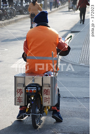 北京の掃除屋 372023