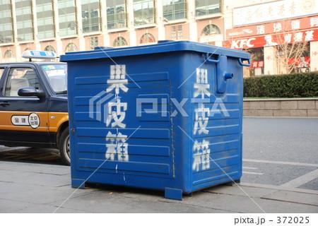 北京のゴミ箱(2) 372025