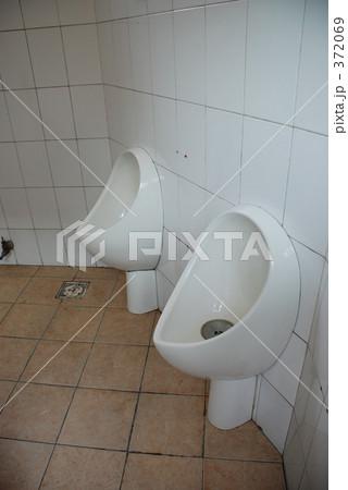 北京のトイレ 372069