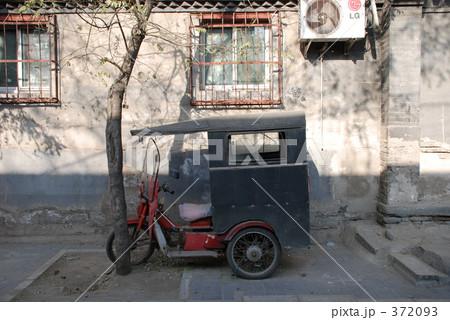 北京の乗り物 372093