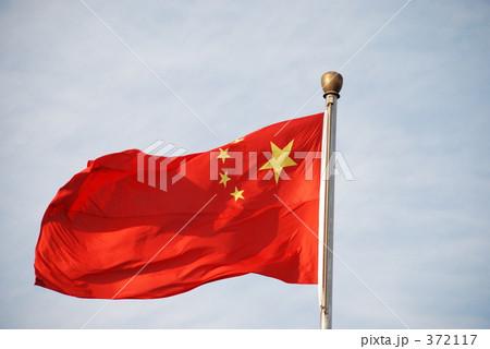 中国の国旗 372117