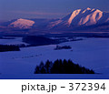 冬山 富良野 山岳の写真 372394