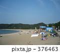 南伊豆弓ヶ浜海岸 376463