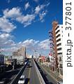 道路と青空 377801