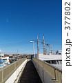 歩道橋 377802