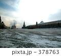 冬の赤の広場 378763