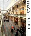 ロシア国営百貨店GUMグム 378765
