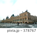 モスクワ GUM(グム) 国営百貨店 378767
