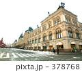 モスクワ GUM(グム) 国営百貨店 378768