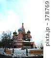冬の聖ワシーリー聖堂 378769