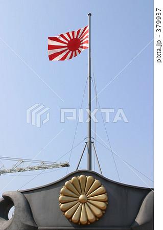 海軍旗 軍艦旗 379937