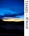 朝陽 山頂 夕焼の写真 389431