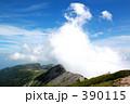山と雲 390115