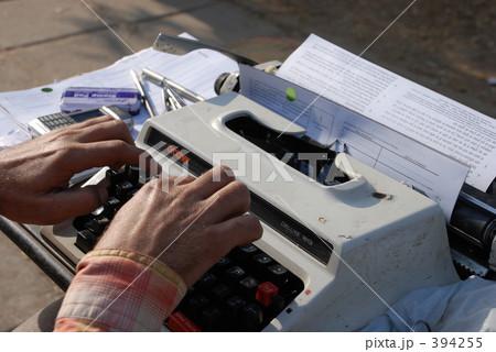 タイプライター 394255