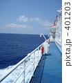 ボート ヨーロッパ 海面の写真 401203