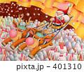 クリスマスイブ サンタクロース トナカイのイラスト 401310