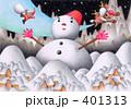 クリスマスイブ 雪ダルマ サンタクロースのイラスト 401313