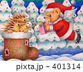 サンタクロース クリスマスイブ クリスマスのイラスト 401314