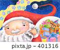 サンタクロース クリスマスイブ クリスマスのイラスト 401316