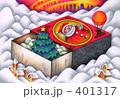 サンタクロース クリスマスイブ クリスマスのイラスト 401317