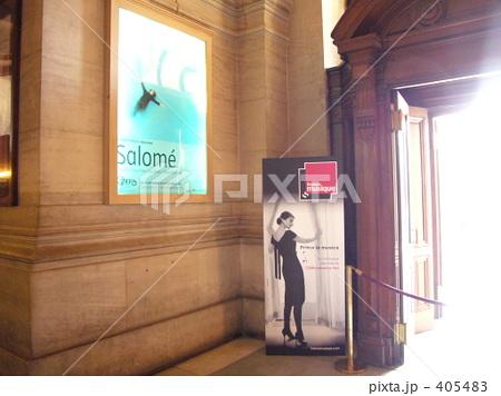 パリ オペラ・ガルニエ001 405483