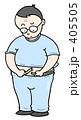 メタボリック症候群 肥満 ダイエットのイラスト 405505