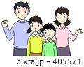 ファミリー 親子 家族のイラスト 405571