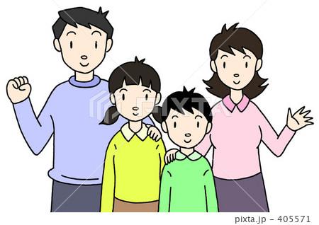 家族・ファミリー 405571