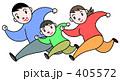ファミリー 家族 親子のイラスト 405572