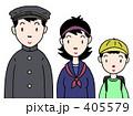 子供・子育て 405579