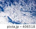 うろこ雲 406518