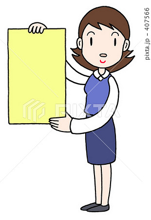働く女性「事務・その他」 407566