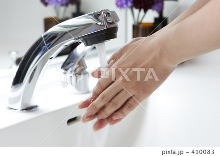 手洗い 410083