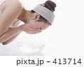 スキンケア 若い女性 若いの写真 413714