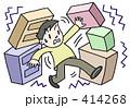 地震災害 414268