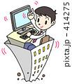 インターネット起業 414275