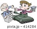 M&A・企業買収 414284