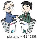 企業提携・合併 414286