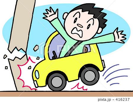 自動車事故 416237