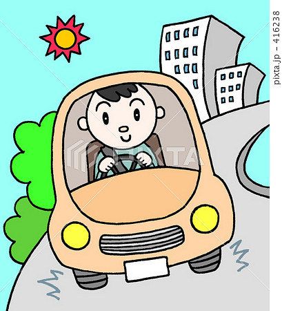安全運転 416238