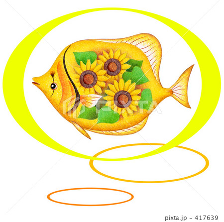 熱帯魚 417639
