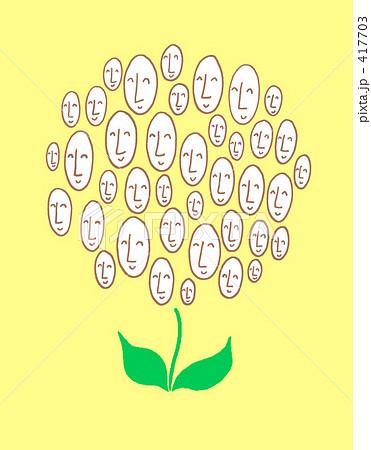 笑顔の花 417703