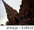 寺院遺跡 418619