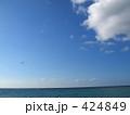海と空とヘリ 424849