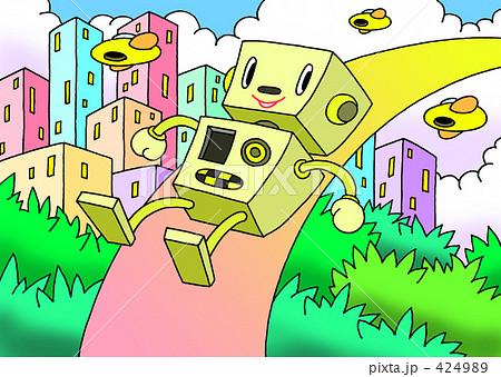 ロボット・シティ 424989