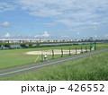 芝生 河川敷 青空の写真 426552
