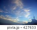 頂上 山岳 男体山の写真 427633