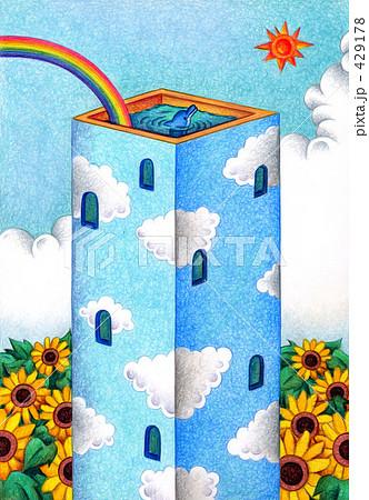 建物イラスト「青空の塔」 429178