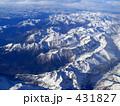 アルプス山脈 431827