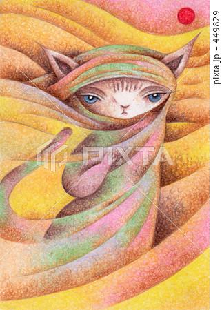 ジプシー猫 449829